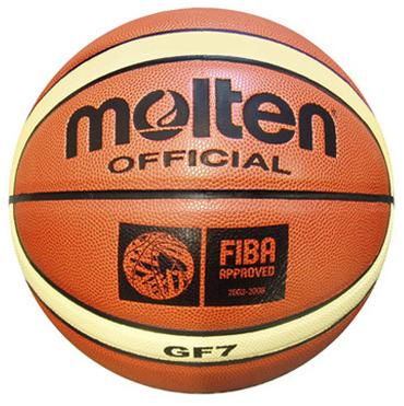 image of Μπάλα  μπάσκετ (Basketball ) Molten BGF7 FIBA Approved
