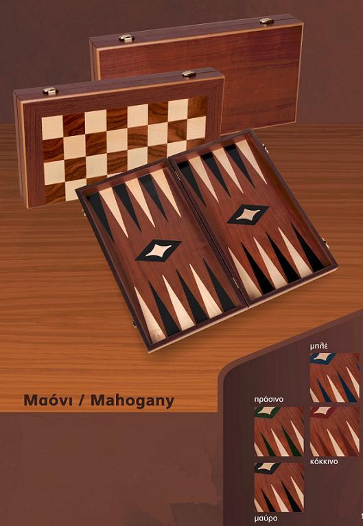 Ξύλινο Τάβλι  Μαόνι  μεγάλο 48 Χ 50 cm