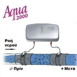 Ηλεκτρικός Διαλύτης Αλάτων Aqua 2000