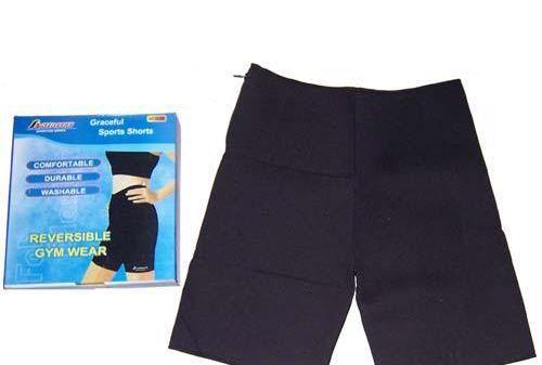 Σορτς Αδυνατίσματος Εφίδρωσης Slim Shorts OEM SIBOTE SB288