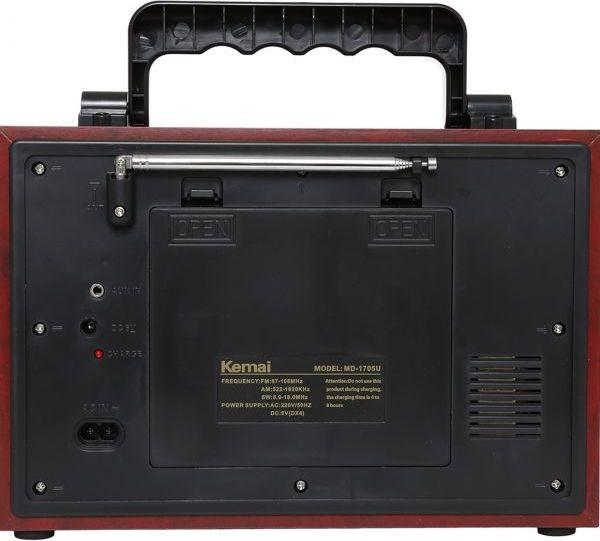 Φορητό Επαναφορτιζόμενο Ραδιόφωνο Retro USB/SD Mp3 Player Kemai MD-1705BT