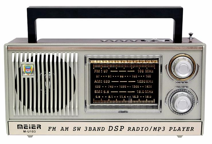 Ραδιόφωνο Vintage με usb player MEIER M-U103