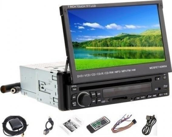 Ηχοσύστημα Αυτοκινήτου 1DΙΝ με Αναδιπλούμενη Οθόνη DVD CD SD USB BLUETOOTH MOSFET OCMP320