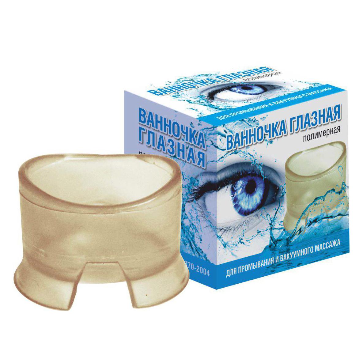 Βεντούζες πλύσης και μασάζ ματιών σιλικόνης Medpribor