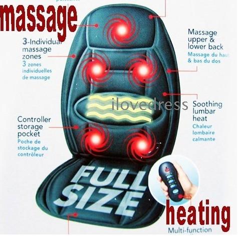Κάθισμα Μασάζ 5 Σημείων με Θερμαινόμενη Πλάτη HQ100C