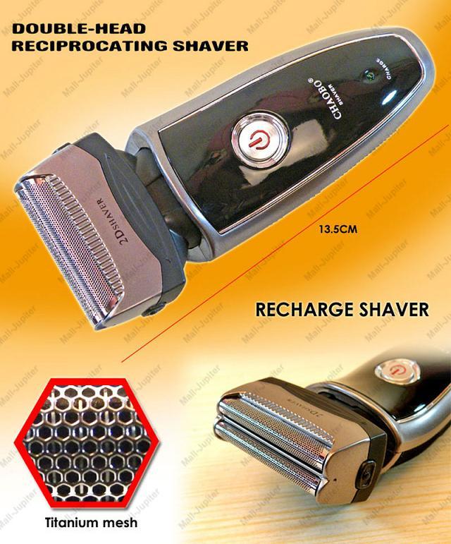Επαναφορτιζόμενη Ξυριστική Μηχανή 2 ανεξάρτητων παλινδρομικών κεφαλών CHAOBO RSCW-9200