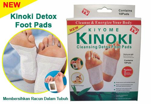 Επιθέματα αποτοξίνωσης 20 τεμ. detox foot pads kinoki