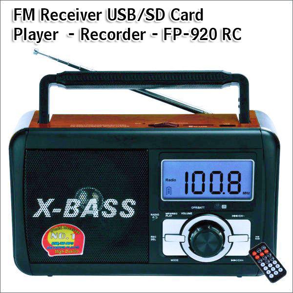 Φορητό Ραδιόφωνο FM & Music Player - Recorder with USB/SD card - XBass Speaker FP-920-RC