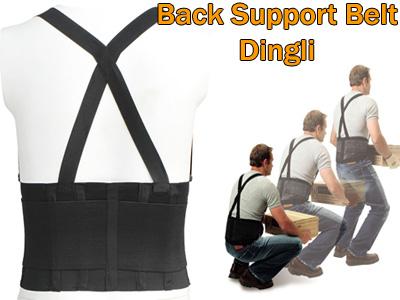Ζώνη Στήριξης Μέσης με Tιράντες Dingli Back Support Belt OEM