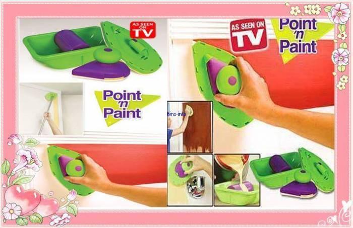 Εργαλείο Βαφής Point N Paint