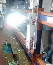 Λαμπτήρας LED 7W E27 HoldLed Photoelectronic