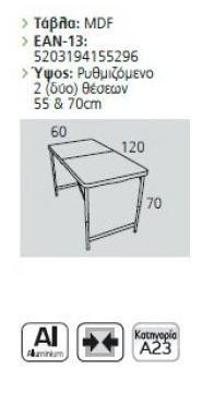 Πτυσσόμενο τραπέζι κήπου αναδιπλούμενο αλουμινίου Escape 15529