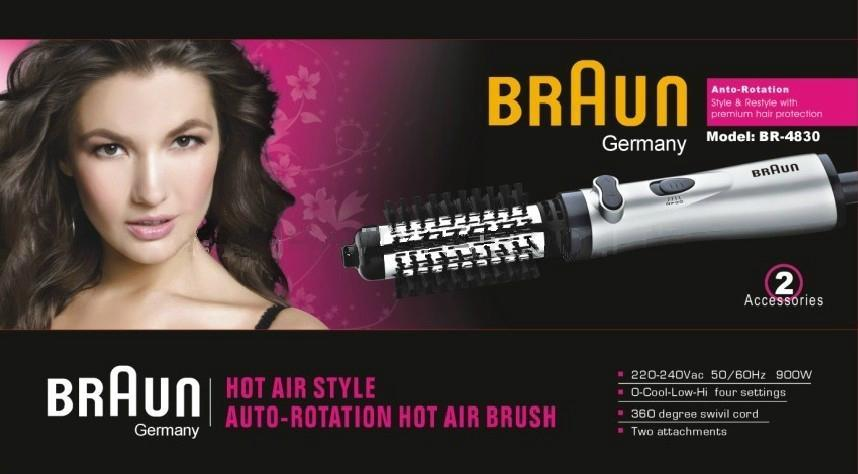 Ηλεκτρική βούρτσα - σεσουάρ μαλλιών 900watt με περιστροφική κίνηση BRAUN BR-4830