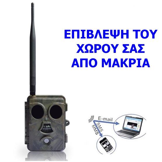 Κάμερα GSM με αυτονομία μηνών - Ανίχνευση κίνησης - Αόρατα υπέρυθρα LED - Αδιάβροχη IP 65 με δυνατότητα αποστολής MMS - Email C500225 OEM