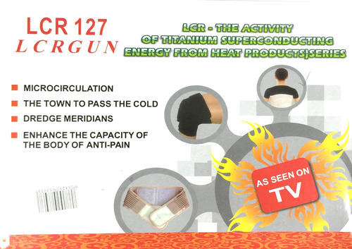 Ζώνη μέσης ενεργειακής ισορροπίας και ανακούφισης από τουρμαλίνη LCR 127 LCRGUN
