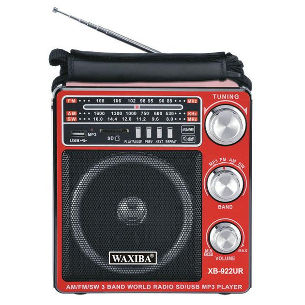 Φορητό Mp3 player/Ράδιο / Recorder με ηχείο 8W & Φακό LED 150LM WAXIBA 922UAR-T