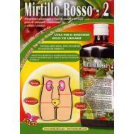 Μύρτιλο Rosso 500 ml Αντιοξειδωτικό-Ενισχύει Tο Ανοσοποιητικό