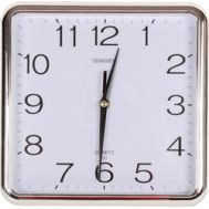 Ρολόι τοίχου 28Χ28 cm χρώμα Ασημί
