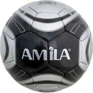 Μπάλα ποδοσφαίρου Μέγεθος 5 AMILLA Dragao R 41263
