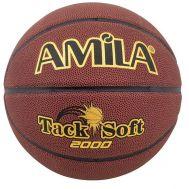 Μπάλα Μπάσκετ Amila 41641