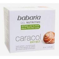Serum βλέννας σαλιγκαριού Babaria Helix aspersa