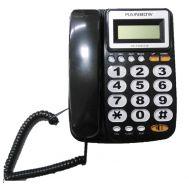Τηλέφωνο με οθόνη LCD RAINBOW KX-T2025CID