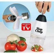 Πολυκόπτης Κουζίνας για να ψιλοκόβετε τα πάντα Slap Chop
