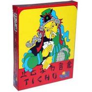 Τράπουλα Παιχνίδι Κίτρινο με Κόκκινο κάρτες Τίτσου Tichu cards