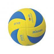Εφηβική Μπάλα Βόλλεϊ Volley Ball SKV5-YVL Mikasa 41832