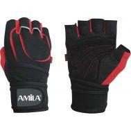 Ειδικά γάντια γυμναστικής Άρσης Βαρών AMILA 8322601