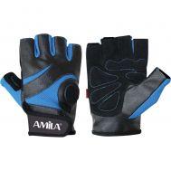 Ειδικά γάντια γυμναστικής Άρσης Βαρών AMILA 8322801