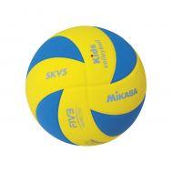 Παιδική Μπάλα Βόλλεϊ Volley Ball 64,5-66,5cm SKV5-YVL Mikasa 41830