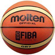 Μπάλα μπάσκετ Molten BGR5 FIBA Approved dca35864c4b