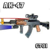 Αεροβόλο Όπλο Μοντελισμού Τύπου ΑΚ47 G701 Assault Rifle