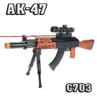 Αεροβόλο Όπλο Μοντελισμού Τύπου ΑΚ47 G703 Assault Rifle