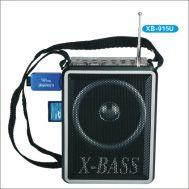 Φορητό Mp3 player/radio με ηχείο 1.5w WAXIBA XB-915U