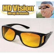 Γυαλιά Ηλίου Υψηλής Ευκρίνειας HD Vision Wrap Arounds