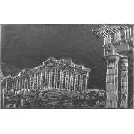 Ανάγλυφος πίνακας χειροποίητος 14Χ22 cm απο αλουμίνιο θέμα ΠΑΡΘΕΝΩΝΑΣ ΜΕ ΣΤΗΛΕΣ