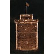 Ανάγλυφος πίνακας χειροποίητος 14Χ22 cm θέμα ΛΕΥΚΟΣ ΠΥΡΓΟΣ