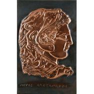 Ανάγλυφος πίνακας χειροποίητος 14Χ22 cm θέμα ΜΕΓΑΣ ΑΛΕΞΑΝΔΡΟΣ