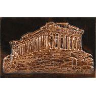 Ανάγλυφος πίνακας χειροποίητος 14Χ22 cm θέμα ο ΠΑΡΘΕΝΩΝΑΣ
