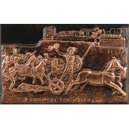 Ανάγλυφος πίνακας χειροποίητος 14Χ22 cm θέμα ο ΘΡΙΑΜΒΟΣ ΤΟΥ ΑΧΙΛΛΕΑ