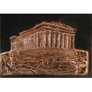 Ανάγλυφος πίνακας χειροποίητος 22Χ32 cm θέμα ο ΠΑΡΘΕΝΩΝΑΣ