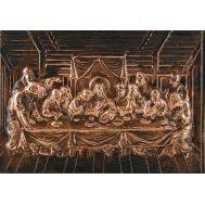 Ανάγλυφος πίνακας χειροποίητος 22Χ32 cm θέμα ο ΜΥΣΤΙΚΟΣ ΔΕΙΠΝΟΣ