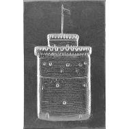 Ανάγλυφος πίνακας χειροποίητος από αλουμίνιο 14Χ22 cm θέμα ΛΕΥΚΟΣ ΠΥΡΓΟΣ