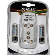 Φορτιστής Μπαταριών AA/AAA/9v με δώρο 2 μπαταρίες επαναφορτιζόμενες Nicd JIABAO JB-006
