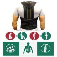 Ζώνη Στήριξης Πλάτης και Μέσης με Tιράντες  Belt Posture Corrector