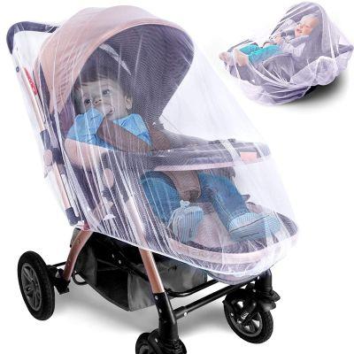Κουνουπιέρα για το καροτσάκι του μωρού με πλήρες κιτ Baby Full Cover Mosquito Net